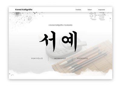 Koreai Kalligráfia